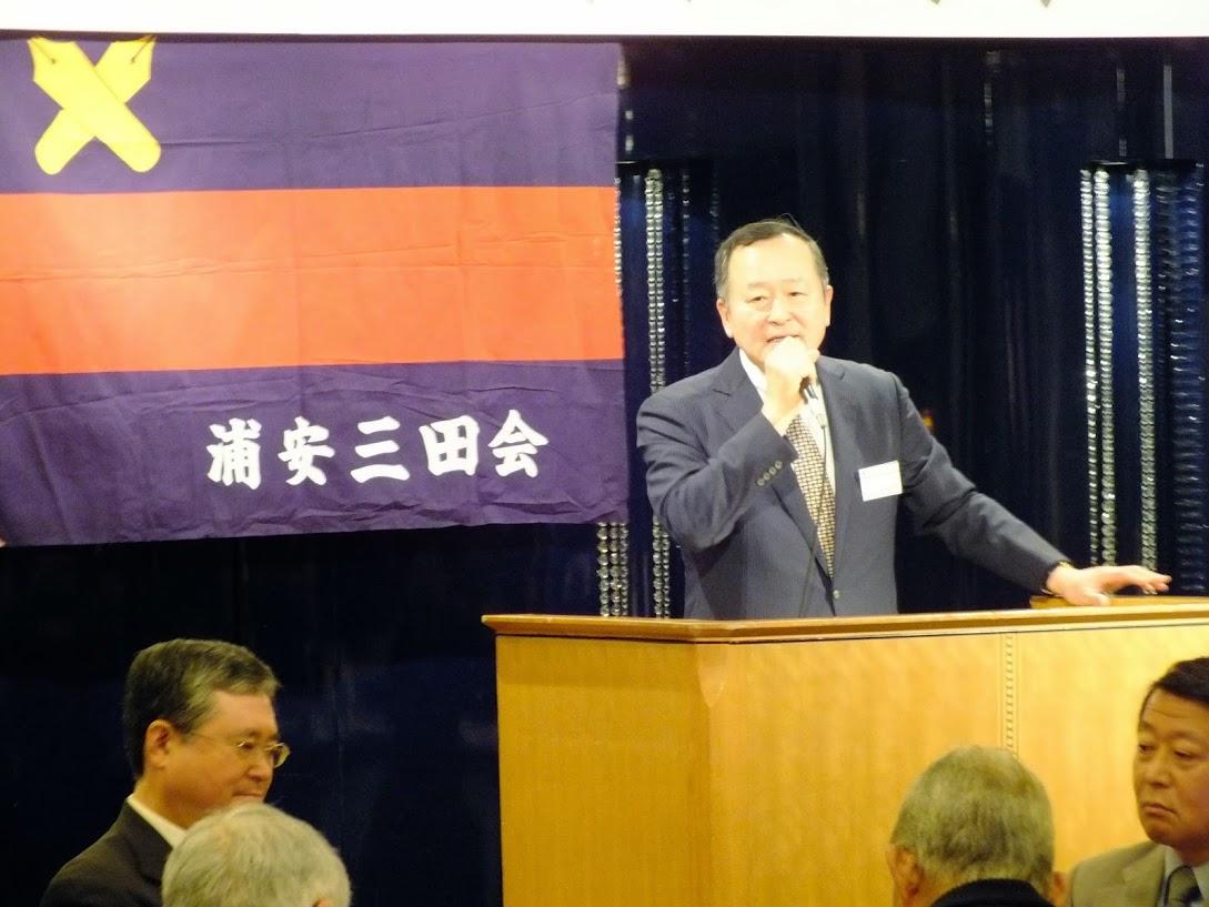 2014年再興総会会長挨拶文