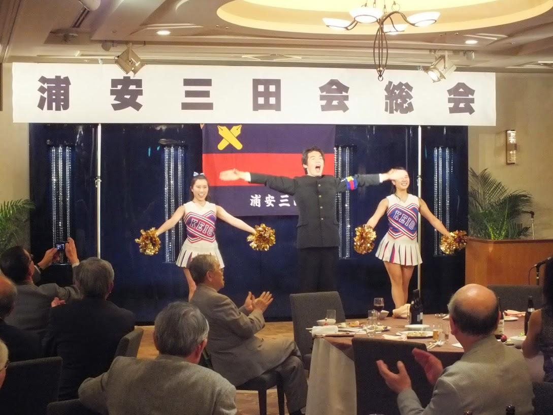 2017年度浦安三田会総会の日程に関して