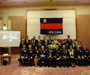 浦安三田会令和3年度総会が執り行われました